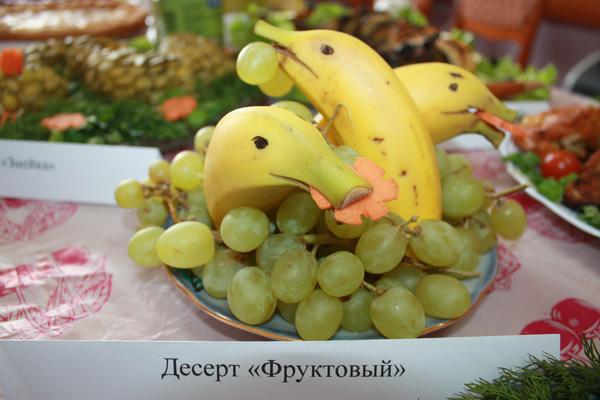 Оригинальные блюдо на конкурс