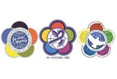 Эмблемы всемирных фестивалей молодежи и студентов, проходивших в СССР и РФ