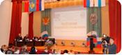 Пленарное заседание международной научно-практической конференции «Уголовная ответственность: содержание и проблемы реализации» (ВИПЭ ФСИН России, 16 декабря 2014 г.)