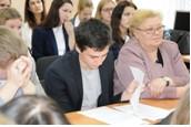 Н.М. Ефремова на конференции