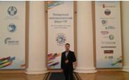 Н. Трунин на молодежном межпарламентском форуме