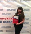 Ю. Федотовская
