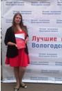 Н. Ширяевская
