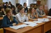 Участники межвузовской студенческой конференции