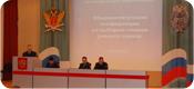 Расширенное заседание ученого совета ВИПЭ ФСИН России