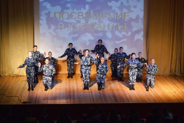 В минувшее воскресенье в Вологодском институте права и экономики ФСИН России состоялся большой праздничный концерт в честь посвящения первокурсников в курсанты