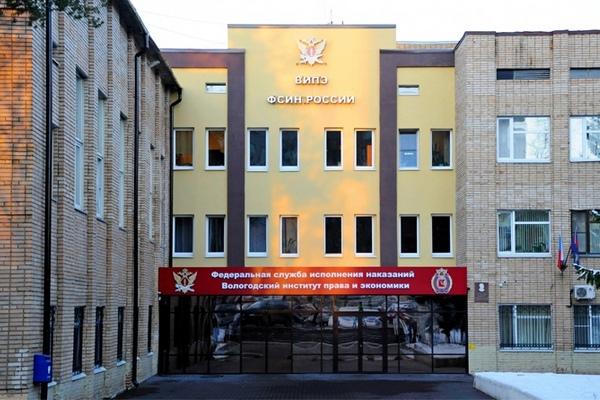 Окпд капитальный ремонт фасада здания