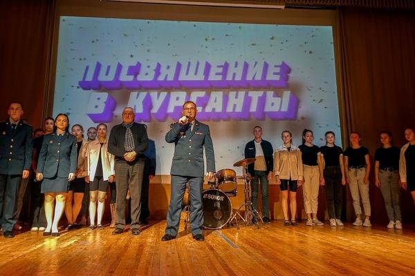 Большим праздничным концертом отметили первокурсники посвящение в курсанты ВИПЭ ФСИН России