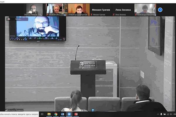 Доцент ВИПЭ ФСИН России Леонид Голиков выступил с докладом на Международной научной конференции