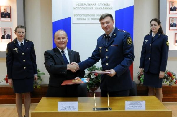 В рамках подписанного договора будут разработаны совместные программы и проекты