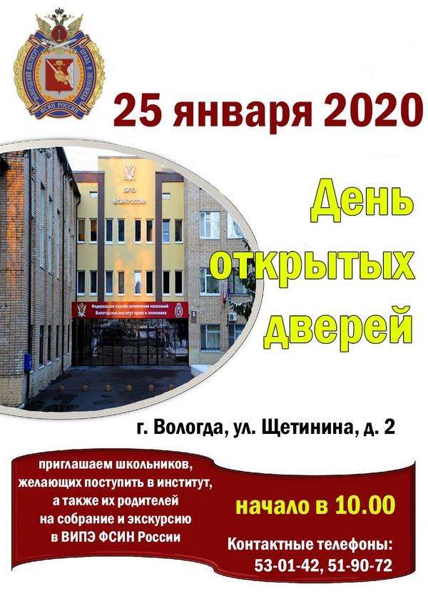 Медицинская книжка для моряков в Москве Тропарёво-Никулино