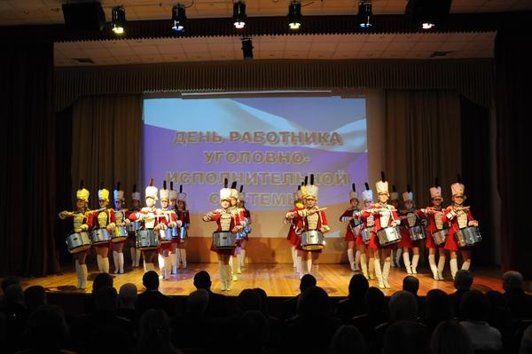 Завершилось торжественное собрание праздничным концертом, подготовленным силами творческих коллективов института