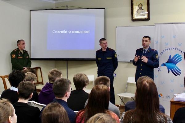 Форум прошёл в Спасо-Прилуцком Дмитриевом мужском монастыре в рамках подготовки к празднованию 75-летия победы в Великой Отечественной войне