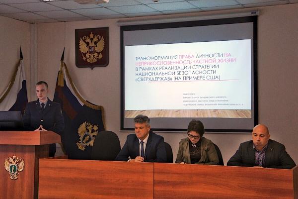 В Конкурсе приняли участие студенты вузов из различных городов России
