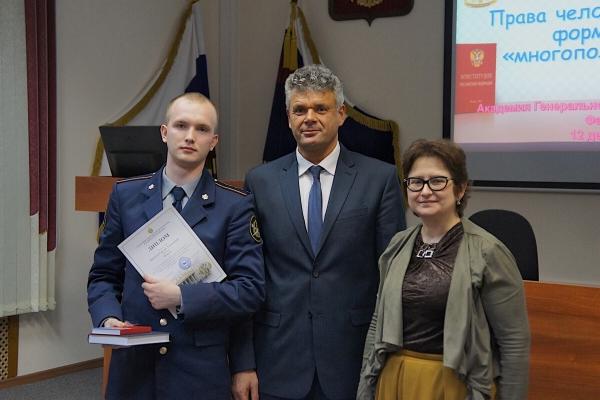 Научный доклад Сергея вызвал большое количество откликов и был высоко оценен экспертным жюри