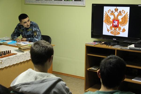 Курсанты провели просветительское мероприятие с несовершеннолетними правонарушителями