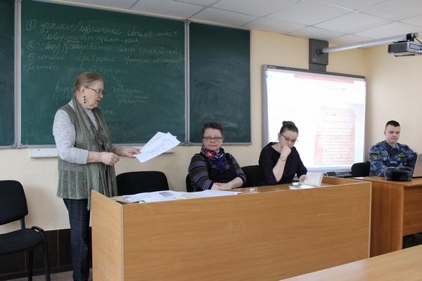 О новомучениках и святых земли Вологодской узнали курсанты ВИПЭ ФСИН России