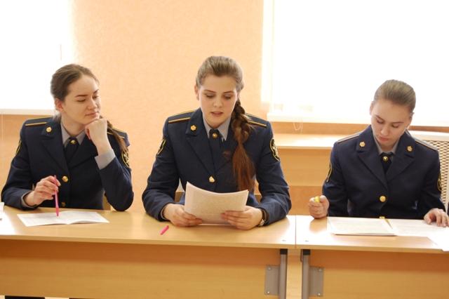 Круглый стол «Совершенствование физической, огневой и тактико-специальной подготовки курсантов ведомственного вуза»