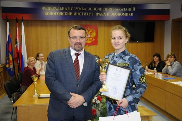 Победители получили от Уполномоченного по правам человека в Вологодской области кубки и памятные подарки
