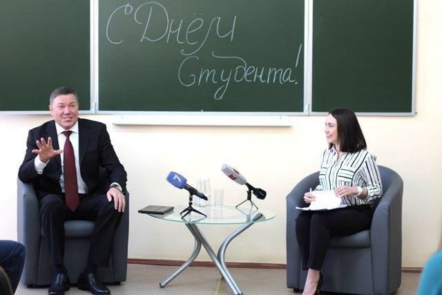 В День российского студенчества Губернатор Вологодской области встретился с обучающимися ведущих вологодских вузов