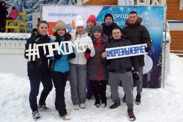 От ВИПЭ ФСИН России участвовали юноши и девушки 3 курса юридического факультета