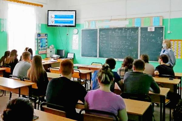 Сотрудники института в рамках профориентационной работы посетили уже более 20 школ и образовательных организаций профессионального образования г. Вологды, г. Череповца, г. Сокола, г. Тотьмы, п. Шексны и с. им. Бабушкина