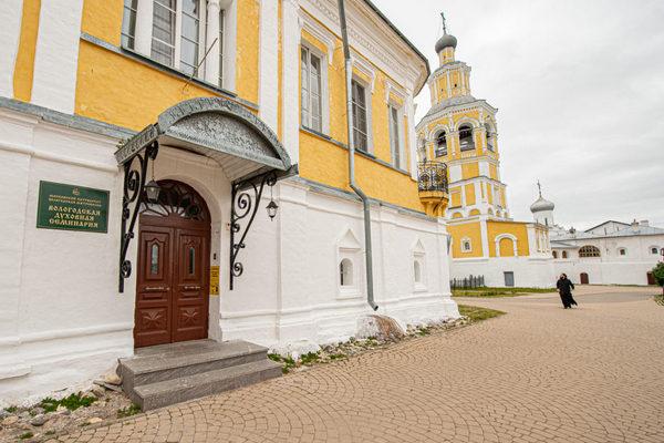 В работе аттестационной комиссии Вологодской духовной семинарии приняли участие преподаватели ВИПЭ ФСИН России