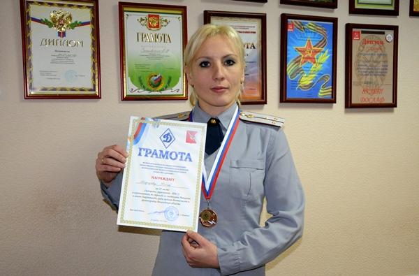 По итогам соревнований сотрудник ВИПЭ ФСИН России заняла третье место в личном первенстве среди женщин