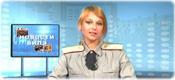 Прямой эфир из видеостудии института