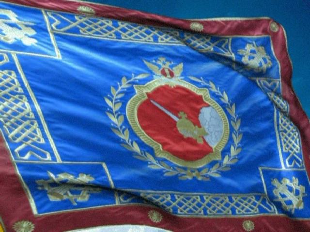 Знамя федерального казенного образовательного учреждений высшего образования  «Вологодский институт права и экономики Федеральной службы исполнения наказаний»