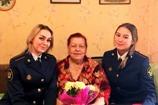 Ветеранов ВИПЭ ФСИН России поздравили с приближающимися юбилейными датами