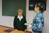 В институте стартовал комплекс мероприятий, посвященных юбилейным датам образования УИС и ВИПЭ ФСИН России