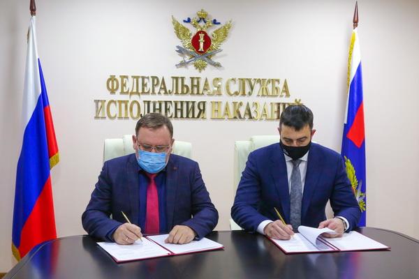 ФСИН России и Сибирский федеральный университет заключили соглашение о сотрудничестве