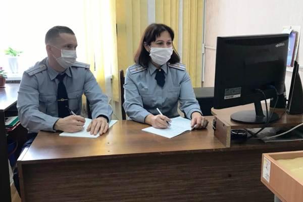 Психологи УФСИН России по Республике Хакасия приняли участие в онлайн обучении по профилактике деструктивных форм поведения