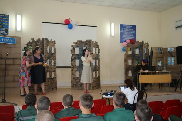 В Белореченской воспитательной колонии УФСИН России по Краснодарскому краю показали спектакль о Великой Отечественной войне