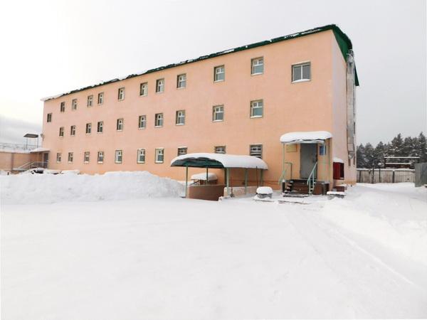 В УФСИН России по Республике Саха (Якутия) открылся исправительный центр