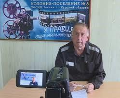 14 июня отмечают свой профессиональный праздник сотрудники воспитательной службы уголовно-исполнительной системы Российской Федерации
