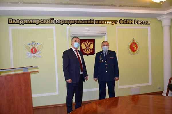 Владимирский юридический институт ФСИН России посетил председатель Совета ректоров вузов Владимирской области