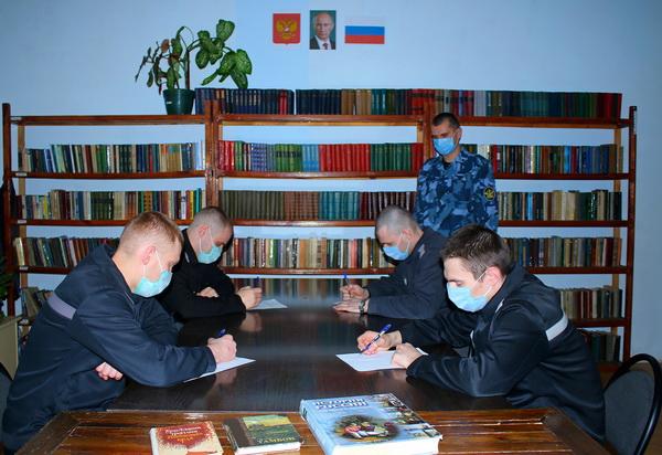 В Тамбовской области осужденные принимают участие в региональном краеведческом онлайн-конкурсе эссе «История моей улицы»