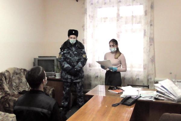 В ЛПУ-21 УФСИН России по Республике Мордовия проводятся психокоррекционные занятия с осужденными