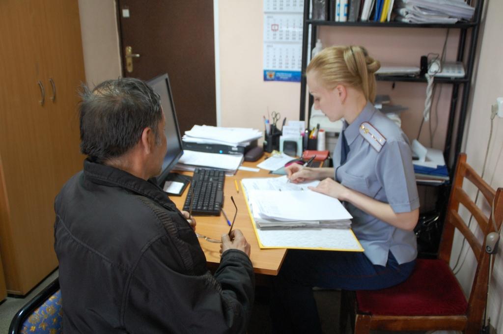 уголовно исполнительные инспекции