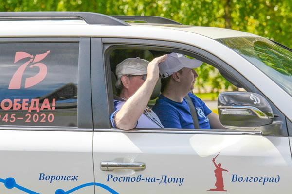 Представители ФСИН России принимают участие в «Динамовском автопробеге», посвященном 75-летию Победы в Великой Отечественной войне