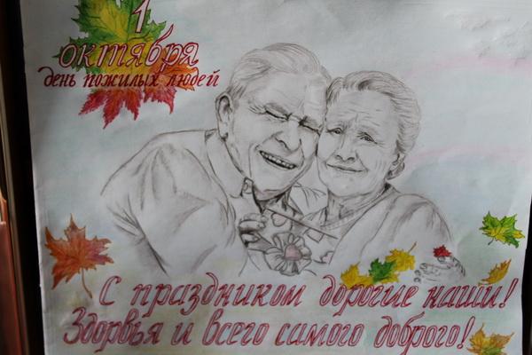 В территориальных органах ФСИН России проведены мероприятия, приуроченные к Международному дню пожилых людей