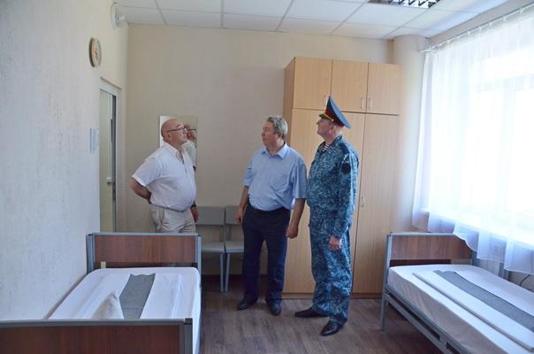 Реабилитационный центр для беременных 75
