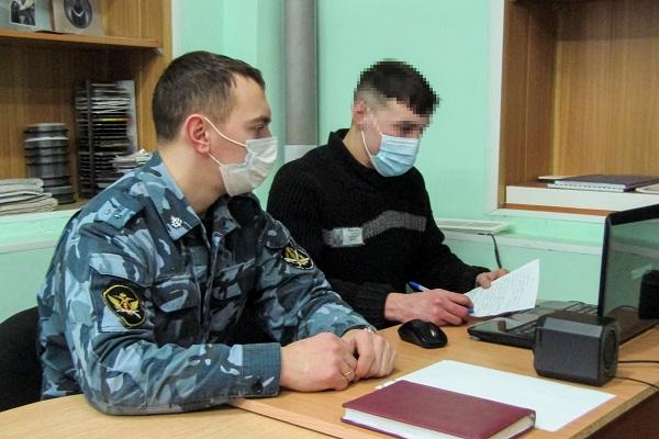 Осужденный из ИК-25 УФСИН России по Республике Коми сдал государственный экзамен по экономике в московском институте
