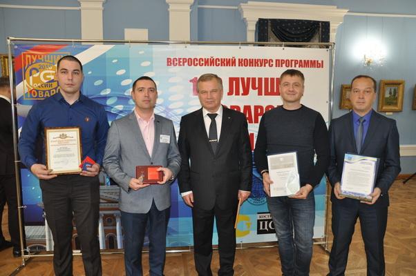 Продукция ИК-1 УФСИН России по Костромской области подтвердила статус «лучшей в России»
