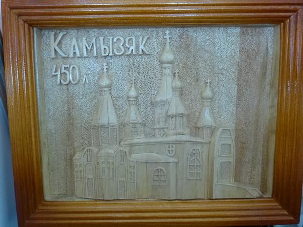 Свой вклад в организацию и проведение выставки-ярмарки внесло и Управление Федеральной службы исполнения наказаний по Астраханской области