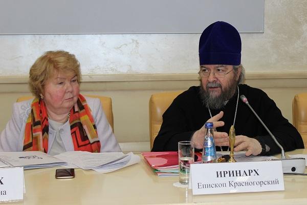 председателя Синодального отдела Русской Православной Церкви Московского Патриархата по тюремному служению епископа Красногорского Иринарха