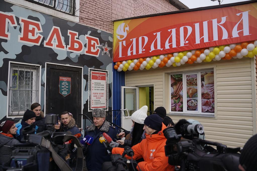 Работа в гуфсин в красноярске свежие вакансии дром москва хонда цивик частные объявления