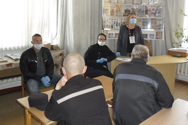 Занятия с осужденными, имеющими наркотическую зависимость, провели волонтеры Хабаровского краевого отделения «Российский Красный крест»